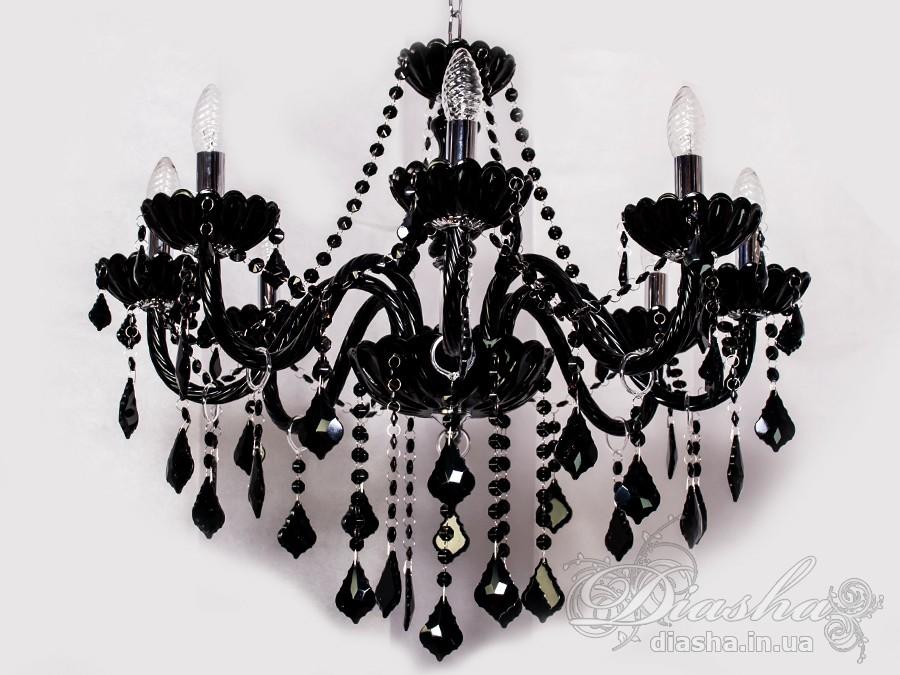 Недорогая черная люстра-подвес на 8 свечейЛюстры классические