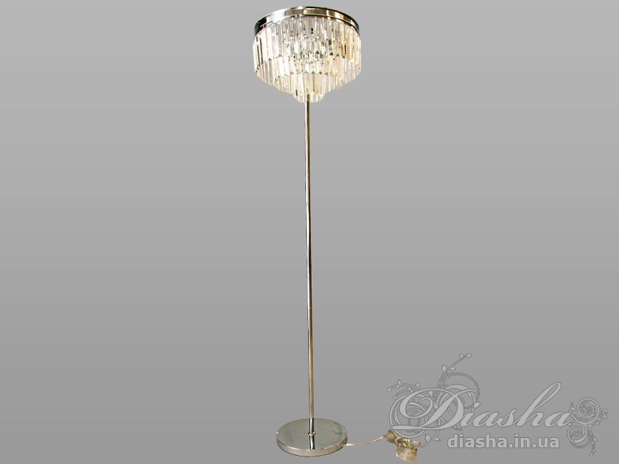 Торшер с хрустальными подвескамиНастольные лампы, Торшеры