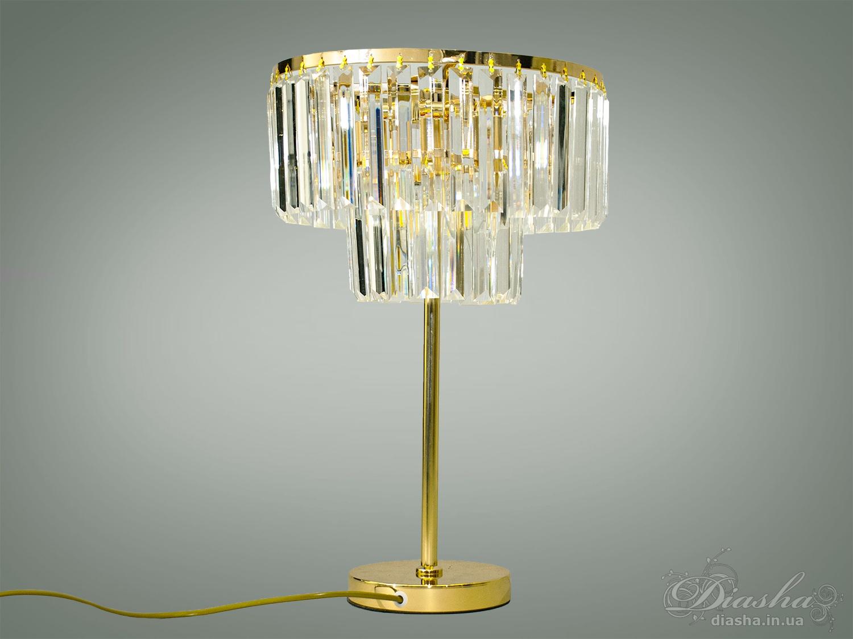 Настольная лампа с хрустальными подвескамиНастольные лампы