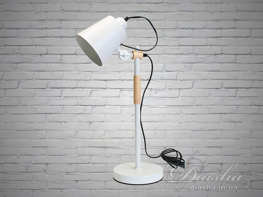 Элегантная современная настольная лампа идеально подойдет как для офиса так и для дома или уютного кафе.