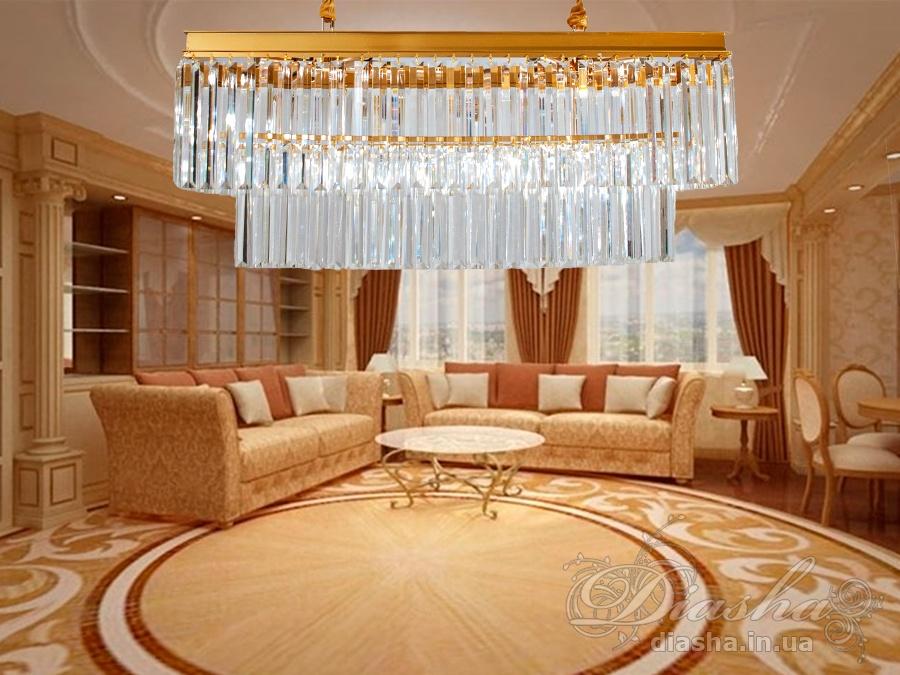 Хрустальная люстра овальной формы для гостинойЛюстры классика, Хрустальные люстры, Новинки