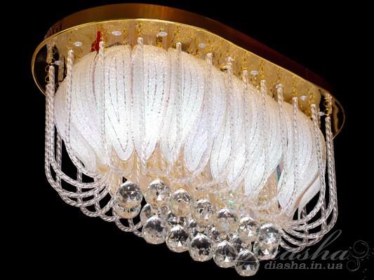 Эта люстра способна покорить любое, даже самое взыскательное сердце. Все современные технологии переплелись в ней.Оригинально исполненная форма люстры гармонично сочетается со светодиодной подсветкой. Большим плюсом является использование в ней различного типа ламп - недорогие лампы накаливания, компактные люминесцентные лампы