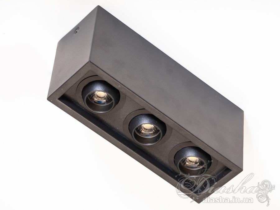 Накладные точечные светильники предназначены для яркого акцентного освещения. Они могут эффектно осветить барную стойку, рабочую поверхность, или к примеру витрину магазина. Строгая стильная форма накладного точечного светильника гармонично вписывается в современные интерьеры.Строгость, простота и функциональность - три главные черты современного интерьера. Новые накладные точечные светильники от ТМ