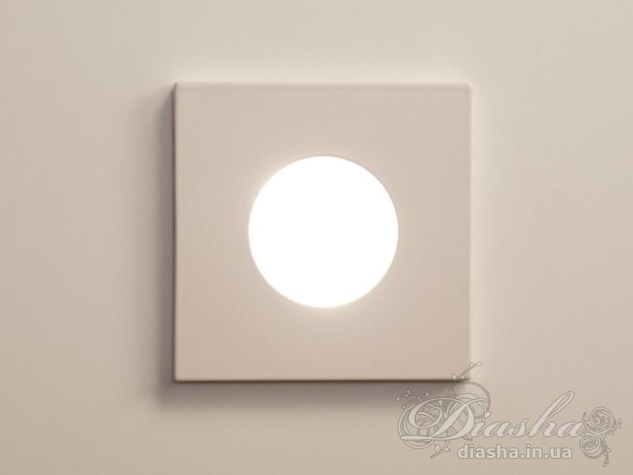 Влагозащищённый точечный светильник, серия