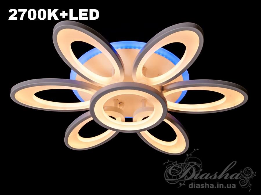 Сверхъяркая светодиодная люстра с цветной подсветкой 110WПотолочные люстры, Светодиодные люстры, Люстры LED, Потолочные