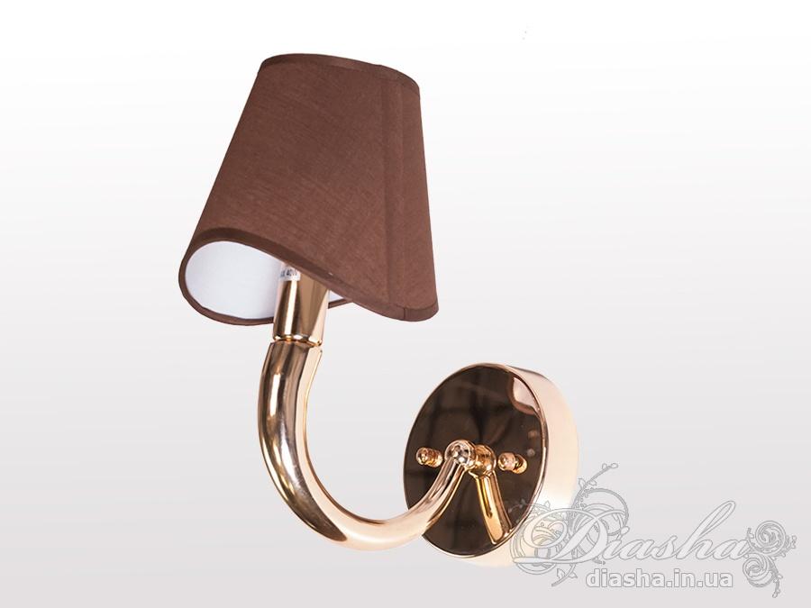 Стильный настенный светильникБра классические