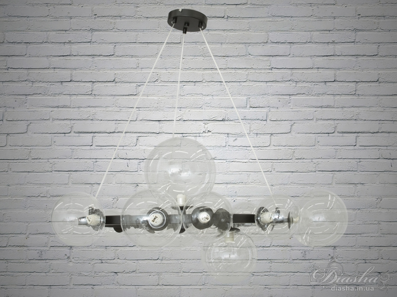 Лаконичный и в тоже время очень стильный дизайн этой люстры на 15 ламп в стиле лофт подойдет для ценителей минимализма и свободы мысли в интерьере. Люстра