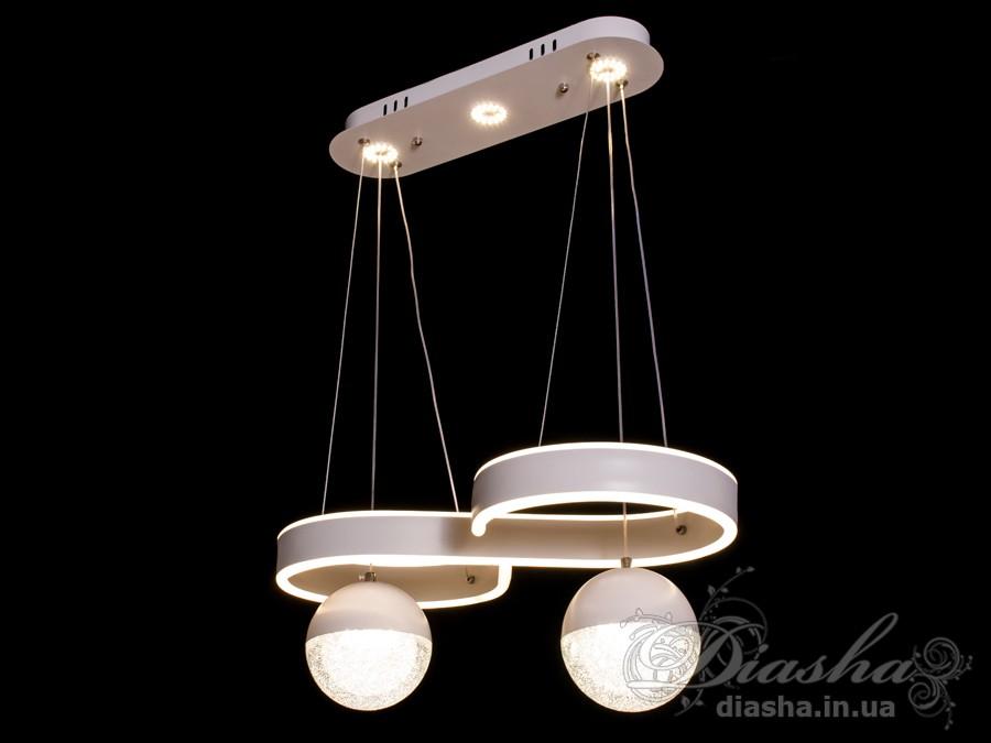 Перед Вами совсем новое и необычное исполнение плафонов, обрамляющих LED лампы. Такая люстра запросто подойдет под любой интерьер – классический, современный и даже в стиле «хай-тек».Идеально подходит для подсветки рабочей и обеденной поверхности.Пульт в комплект не входит.