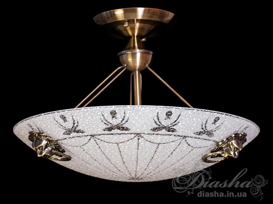 Данный потолочный светильник является идеальным дополнением античной серии люстр и бра. Его использование позволяет решить в одном стиле освещение во всех помещениях дома. В частности он подходит для установки на кухне, в коридоре, на лестнице.