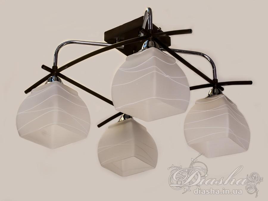 Недорогая классическая люстра на 4 лампыНедорогие люстры, Люстры классика