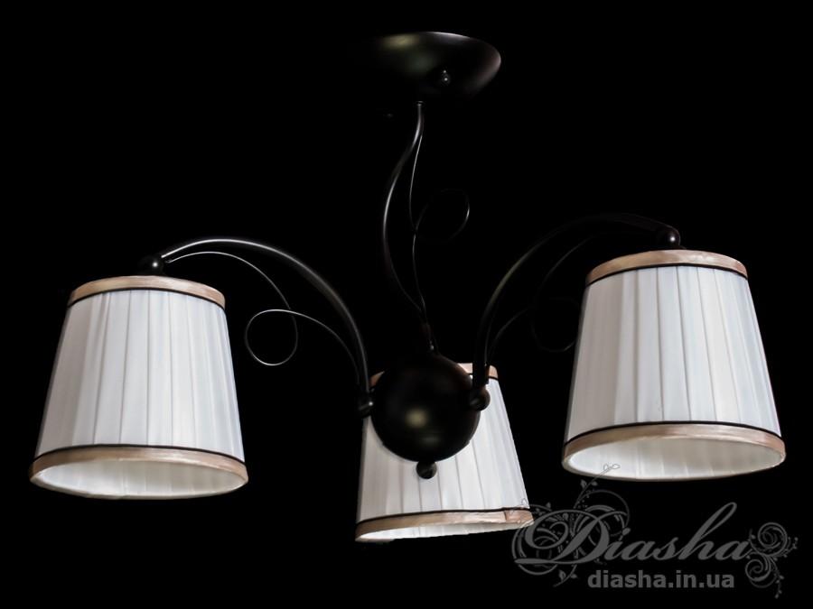 Недорогая классическая люстра на 3 лампыНедорогие люстры, Люстры классика