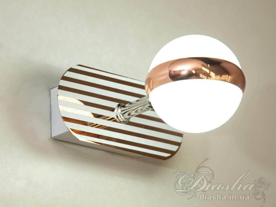 Подсветка для зеркал и картин 4WСпоты, Подсветка для зеркала, Светильники для картин, Источники направленного света