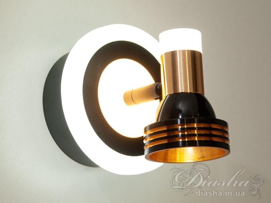 Подсветка для зеркал и картин 11WСпоты, Подсветка для зеркала, Светильники для картин, Источники направленного света