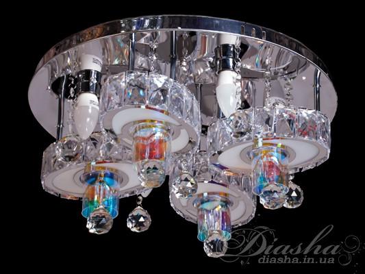 Если Вы хотите украсить Ваше жилье светильниками, выполненными в одном стиле, то в этом Вам поможет предлагаемое ТМ «Диаша» разнообразие размеров и форм «люстры-торт».Представляемые Вам люстры являются флагманом на рынке люстр украины. Данная модель укомплектована светодиодными лампами мощностью более 50Вт. Что позволяет осветить комнату 12-15 метров даже без установки в люстру дополнительных ламп.Также в этой люстре предусмотрены стандартные патроны под установку ламп по вашему усмотрению. Например, вы можете доставить на люстру светодиодные лампы более тёплого или холодного спектра, или например диско-лампы или цветные светодиодные лампы для создания настроения в интерьере!Немаловажно, что в отличие от галогеновых, в новых потолочных люстрах можно использовать различные типы ламп. Недорогие лампы накаливания, компактные люминесцентные лампы