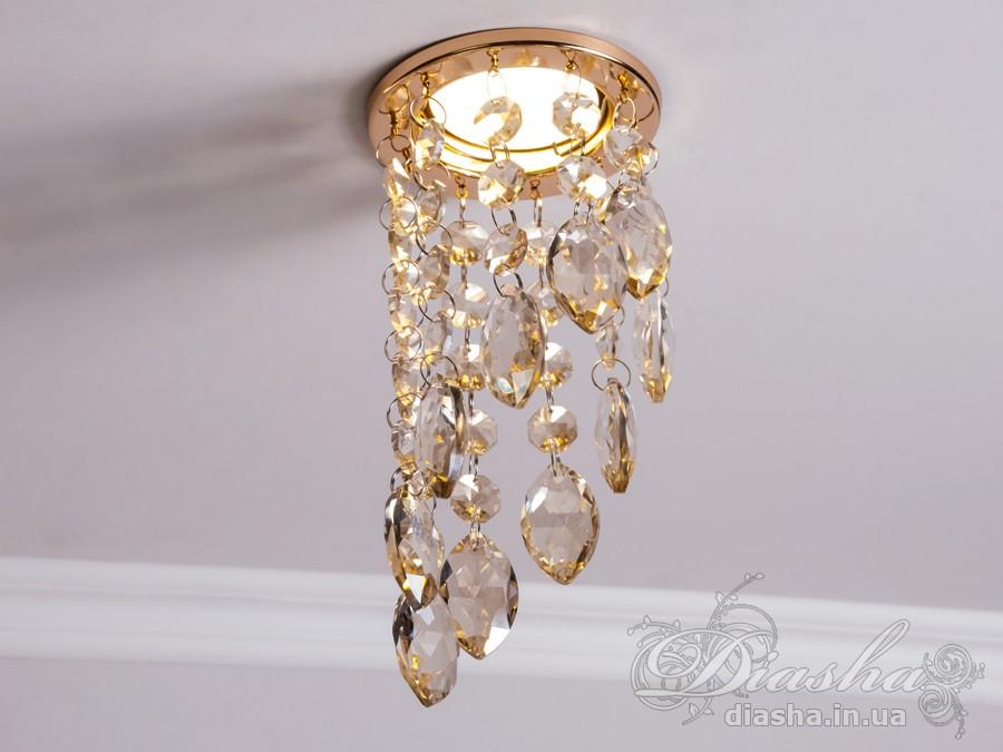 Безупречная элегантность этого точечного светильника, соединенная с сияющим блеском высококачественного хрусталя принесет Вам немало приятных минут! Например, Вы сможете дополнить интерьер с люстрой серии