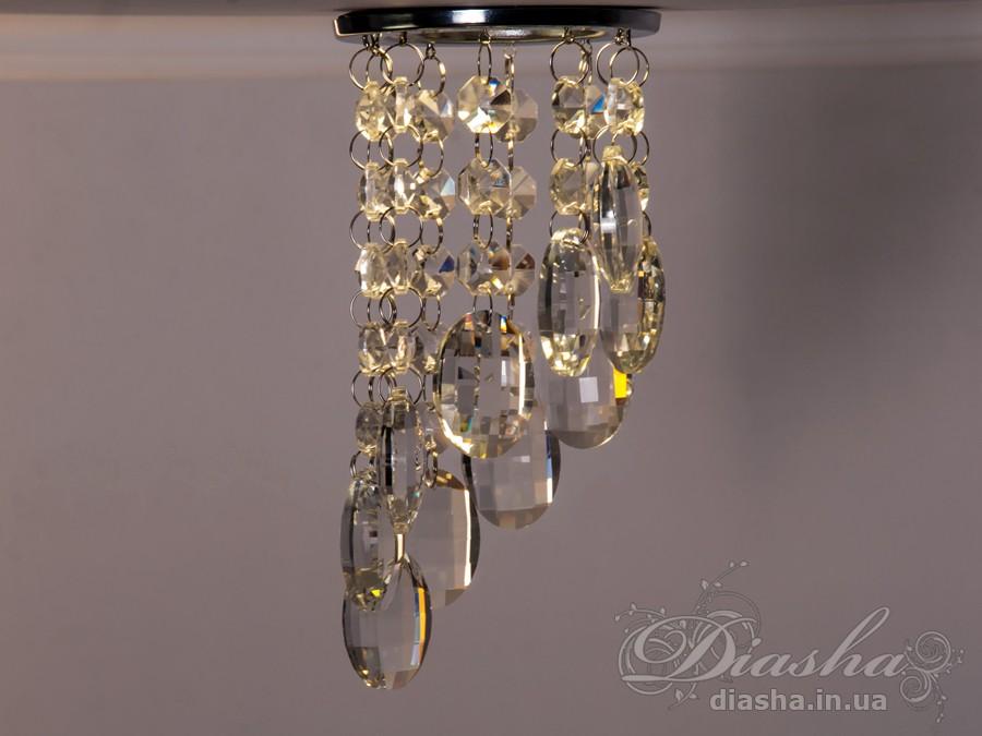Точечный светильник с хрустальными повескамиВрезка,Точечные светильники MR-16, Хрустальные точечные светильники, Хрустальный каскад