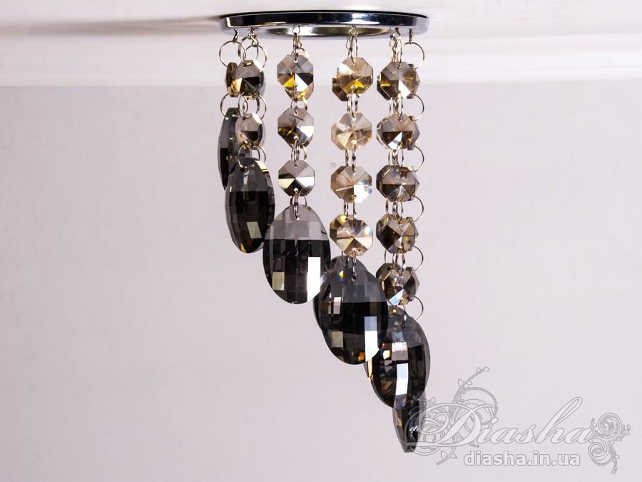 Светильник с подвесками из пепельного хрусталяВрезка,Точечные светильники MR-16, Хрустальные точечные светильники, Хрустальный каскад
