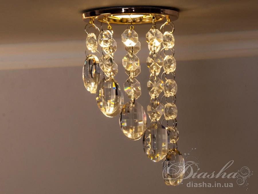Безупречная элегантность этого точечного светильника, соединенная с сияющим блеском высококачественного хрусталя принесет Вам немало приятных минут!Например, Вы сможете дополнить интерьер с люстрой серии