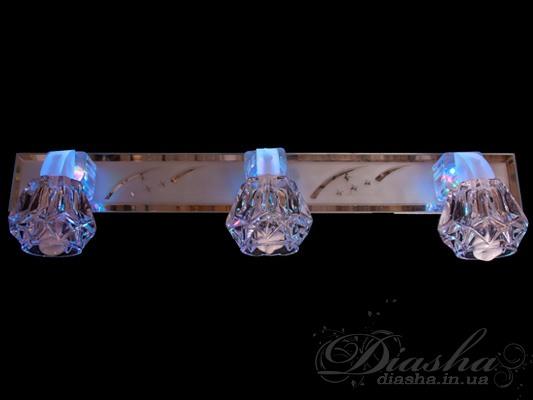 Ваша квартира нуждается в разнообразном освещении. И нужны не только люстры, бра, или торшеры. Обязательно необходима и локальная подсветка для зеркал, картин, стенных ниш, особых деталей интерьера и т.д.ТМ