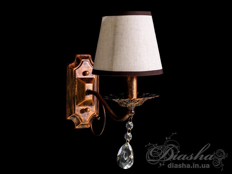 Бра з класичними скляними абажурамиБра классические