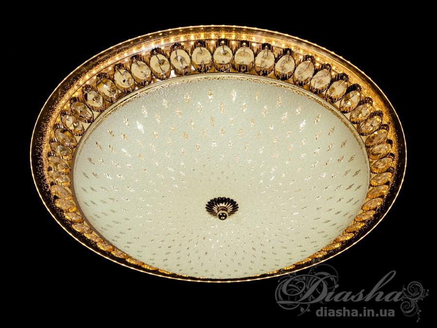 Настенно-потолочный светодиодный светильник 70ВтПотолочные люстры, Светодиодные люстры, Светильники-таблетки