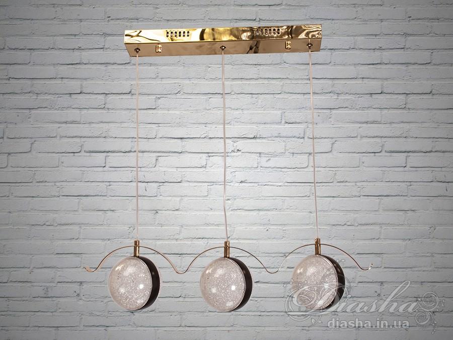 Люстра подвесная в стиле лофт, 25WПодвесы LED, Минимализм, Светильники