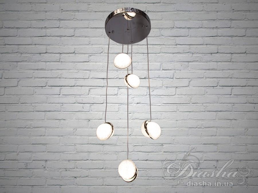 Люстра в стиле Нордик 42WПодвесы LED, Минимализм, Светильники