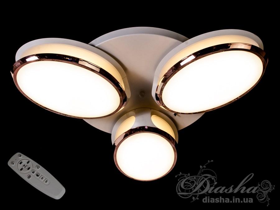 Светильник с регулируемым цветом свечения, 75ВтПотолочные люстры, Светодиодные люстры, светодиодные панели, Люстры LED
