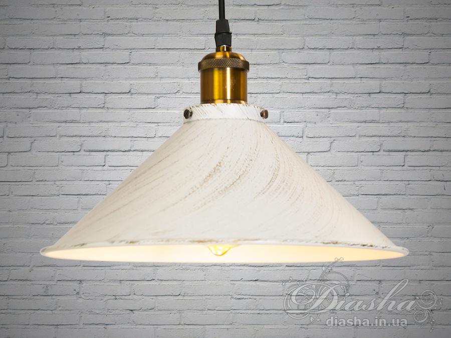 Cветильник в стиле лофт отлично подходит для освещения столиков кафе, барной стойки, рабочей поверхности в кухне-студии и тд.Применение светильника-подвеса в стиле «лофт» весьма разнообразно. Этот светильник отлично подходит для подсветки рабочей поверхности. Минимализм этой люстры подчеркнет вашу индивидуальность и чувство стиля.Стиль «Лофт» сейчас очень популярен, его любят как творческие личности, так и весьма практичные люди, предпочитающие комфорт и простоту в интерьере. Люстры в стиле «лофт» идеально впишутся в современные дома, квартиры, кафе, арт-пространства, коворкинги, квеструмы. За счет регулировки шнура можно подобрать оптимальную высоту светильника.Идеально сочетается с лампой Эдиссона.Лампа в комплект не входит.