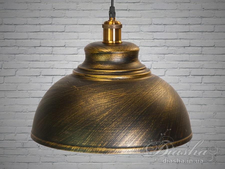 Cветильник в стиле лофт отлично подходит для освещения столиков кафе, барной стойки, рабочей поверхности в кухне-студии и тд. Применение светильника-подвеса в стиле «лофт» весьма разнообразно. Этот светильник отлично подходит для подсветки рабочей поверхности. Минимализм этой люстры подчеркнет вашу индивидуальность и чувство стиля. Стиль «Лофт» сейчас очень популярен, его любят как творческие личности, так и весьма практичные люди, предпочитающие комфорт и простоту в интерьере. Люстры в стиле «лофт» идеально впишутся в современные дома, квартиры, кафе, арт-пространства, коворкинги, квеструмы. За счет регулировки шнура можно подобрать оптимальную высоту светильника. Идеально сочетается с лампой Эдиссона. Лампа в комплект не входит.