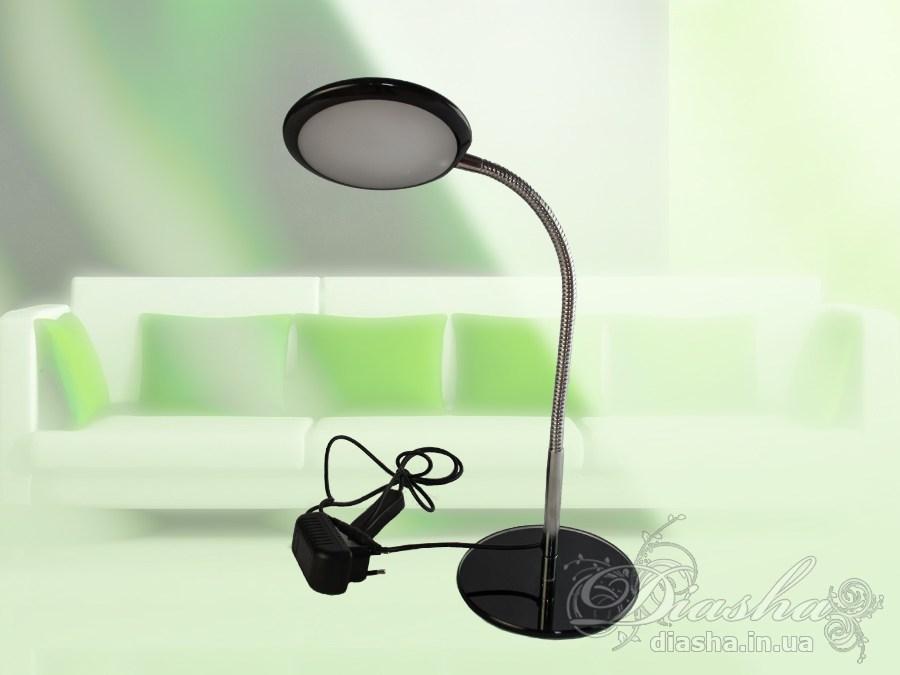 Светодиодная настольная лампаНастольные лампы, LED, Новинки