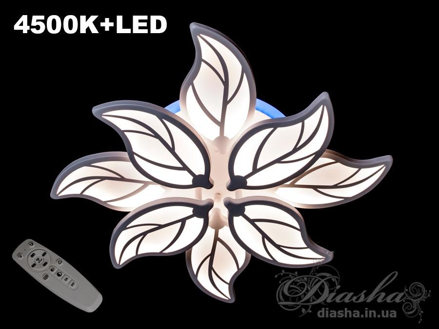 Потолочная LED-люстра с диммером и подсветкой, 135WПотолочные люстры, Светодиодные люстры, Люстры LED, Потолочные, Новинки