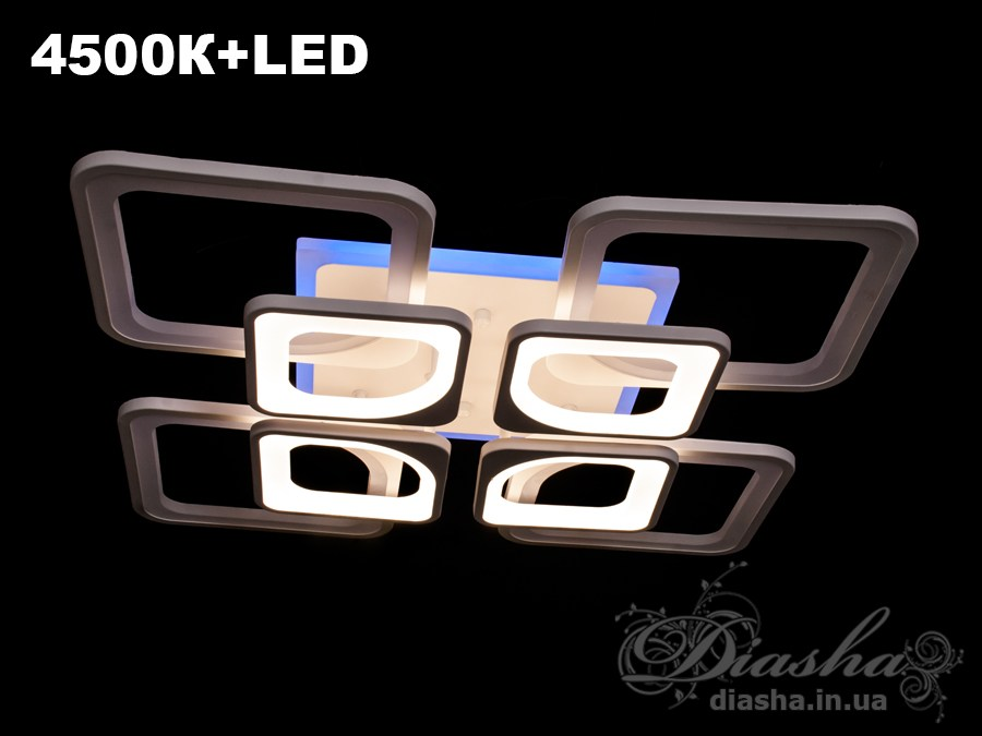 Перед Вами совсем новое и необычное исполнение плафонов, обрамляющих LED лампы. Такая люстра запросто подойдет под любой интерьер – классический, современный и даже в стиле «хай-тек».Три цвета свечения люстры позволяют в любое время суток подобрать комфортное освещение.