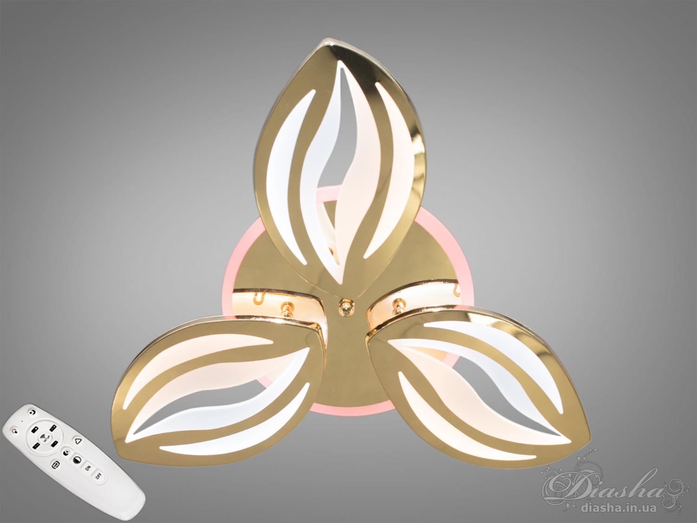 Потолочная люстра с диммером и LED подсветкой, цвет золото, 65WПотолочные люстры, Светодиодные люстры, Люстры LED, Потолочные, Новинки