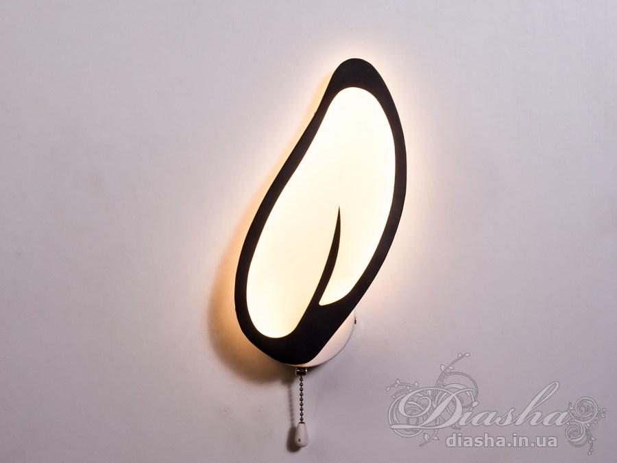 Перед Вами совсем новое и необычное исполнение плафонов, обрамляющих LED лампы. Такое бра запросто подойдет под любой интерьер – классический, современный и даже в стиле «хай-тек».Каждое включение выключение поочередно переводит светильник по следующим режимам: холодный свет, тёплый свет, нейтральный свет.