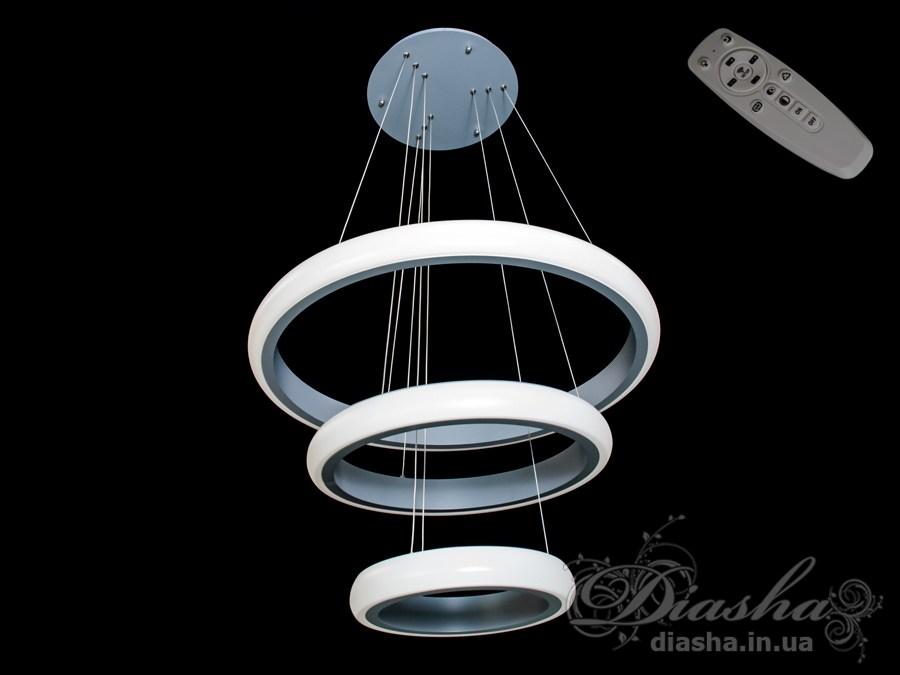 Современная светодиодная люстра с диммером, 70WСветодиодные люстры, Люстры LED, Подвесы LED