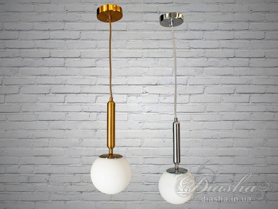 Бра-подвес в стиле лофтПодвесы LED, Минимализм, Светильники