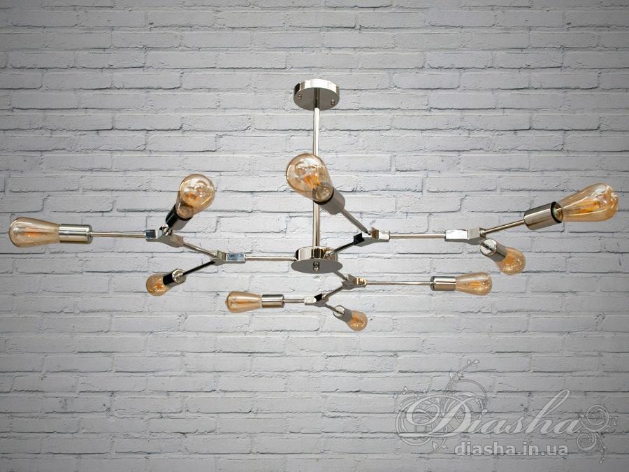 Люстра Loft на 9 лампСветильники