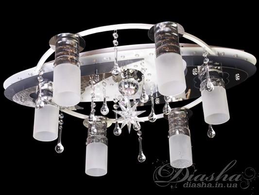 Современная люстра на 7 ламп<BR>Потолочные люстры, Серия Алюминиум, Детские