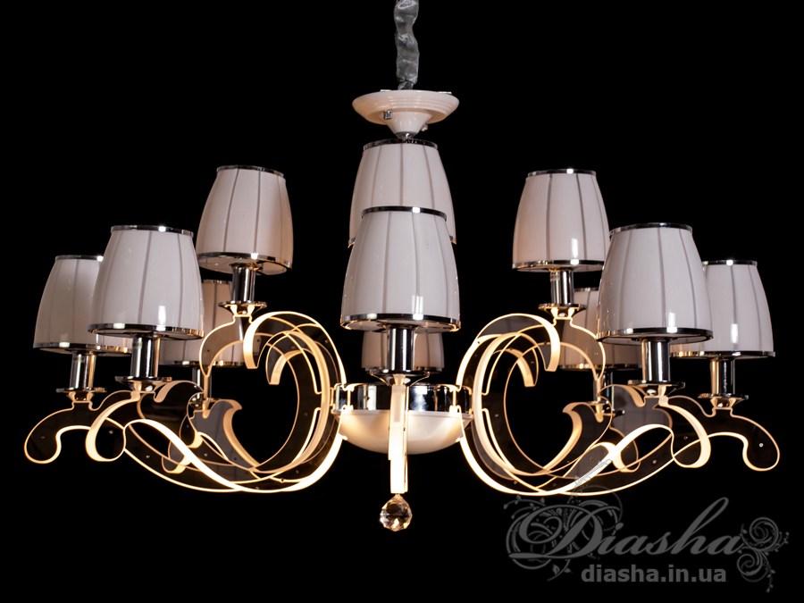 Классическая люстра со светящимися рожками 50WЛюстры классика, Подвесы LED, Новинки