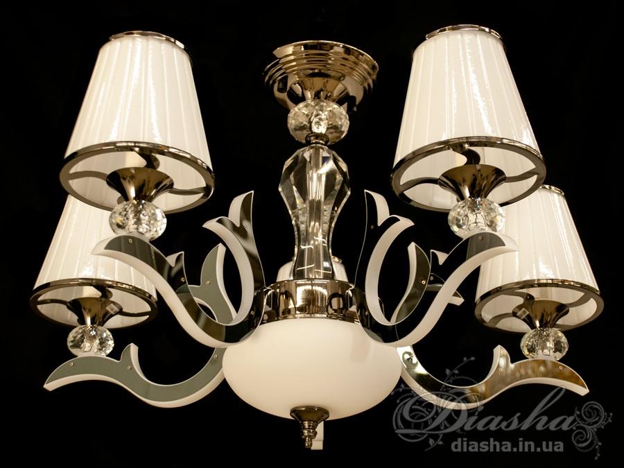 Классическая люстра со светящимися рожками 22W/4100KЛюстры классика, Подвесы LED, Новинки