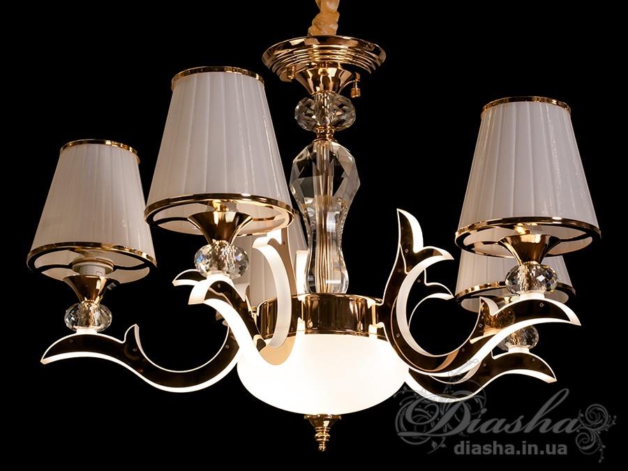 Классическая люстра со светящимися рожками 25W/4100KЛюстры классика, Подвесы LED, Новинки