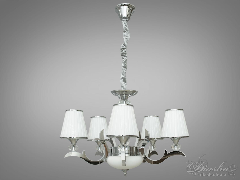Классическая люстра со светящимися рожками 25WЛюстры классика, Подвесы LED, Новинки