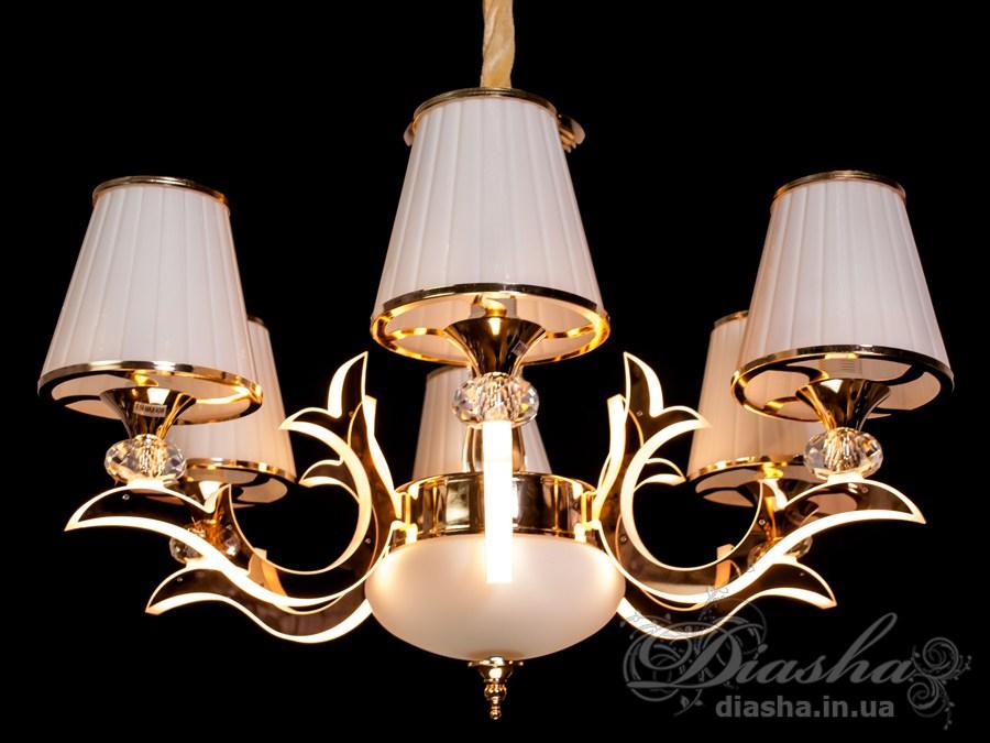 Классическая люстра со светящимися рожками 24WЛюстры классика, Подвесы LED, Новинки