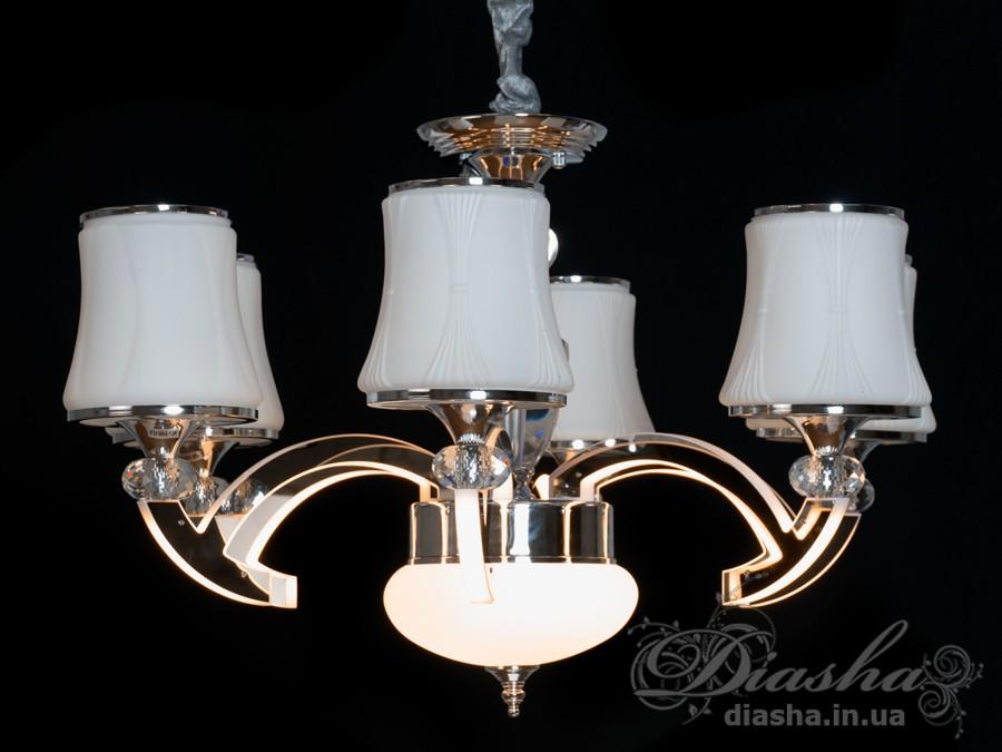 Мы переосмысли классику и теперь у нас появилась замечательная серия классических люстр со светодиодной подсветкой. Взяв от классики формы, дорогие материалы, изысканность, мы добавили светодиодную подсветку и оставили возможность дополнить люстру лампами с цоколем Е14.Материал люстры — металл, стекло, оснащение: встроенные светодиоды, бархатный чехол для цепи.