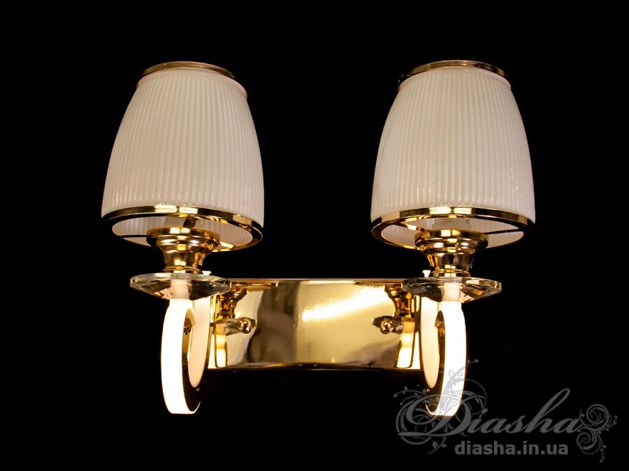 Традиционность, богатство, роскошь, верность и фундаментализм воплощены в новом дизайне - вечной классике. И ещё одна немаловажная деталь – в этом бра можно использовать любой тип ламп на патрон Е14. Это могут быть и знакомые с детства лампы накаливания, и компактные люминесцентные лампы