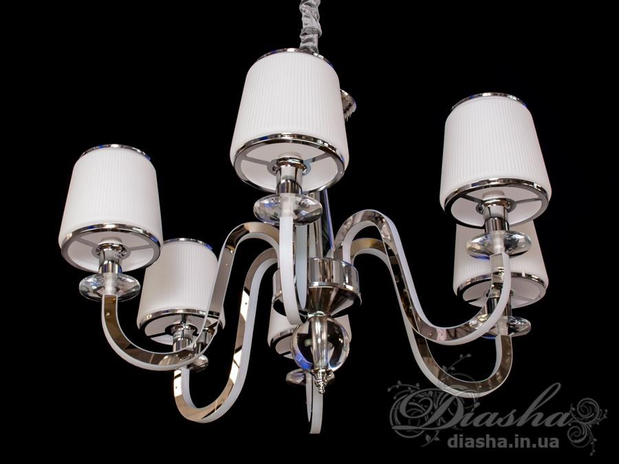Классическая люстра со светящимися рожками 29WЛюстры классика, Подвесы LED, Новинки