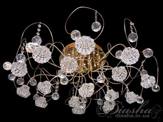 Галогеновая люстра с LED подсветкой<BR>Галогеновые люстры, Модерн, Светодиодные, АКЦИЯ!!!