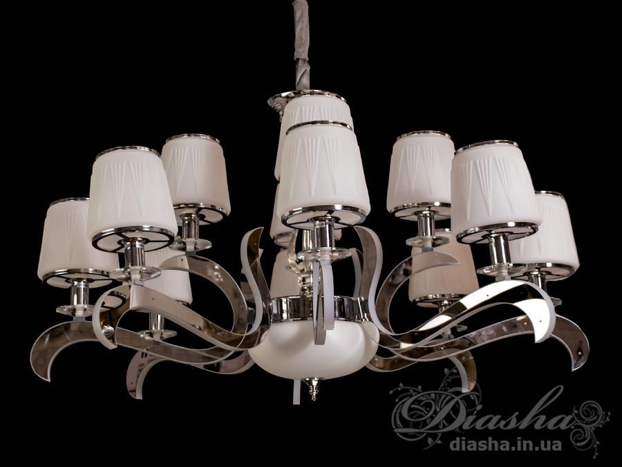 Классическая люстра со светящимися рожками 95WЛюстры классика, Подвесы LED, Новинки