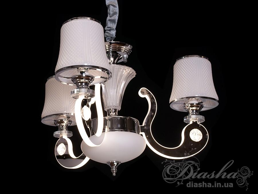 Классическая люстра со светящимися рожками 45WЛюстры классика, Подвесы LED